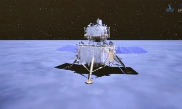 Китай впервые за 40 лет добыл образцы лунной почвы: капсула Chang'e-5 вернулась на Землю