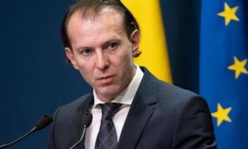 У Румунії затвердили новий уряд. Його очолить ексміністр економіки Флорін Кицу