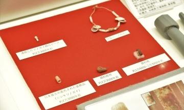 У Японії вчені виявили фарбу на прикрасі з епохи палеоліту. Це може змінити уявлення про походження людей на острові Окінава