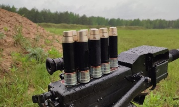 Військові тестують вітчизняні 30-мм боєприпаси ВОГ. До кінця року планують почати серійне виробництво