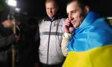 Політв'язень Шумков повернувся в Україну