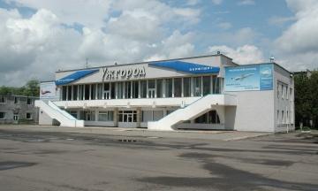 Аеропорт «Ужгород» прийняв перший рейс за два роки