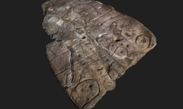 Знайдений у підвалі замку артефакт виявився тривимірною мапою прадавньої держави. Імовірно, у ній сталася революція