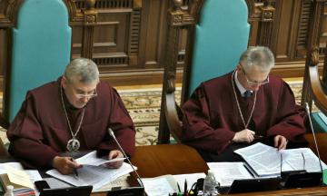 КС визнав конституційним закон про мову