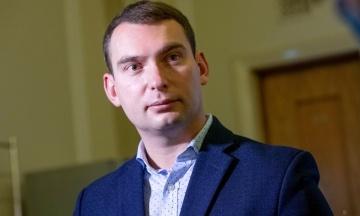 Суперечку «Голосу» про звільнення Железняка з посади глави фракції розсудить Регламентний комітет Ради