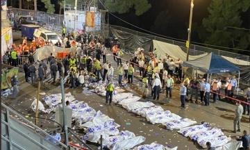 В Ізраїлі сталася тиснява під час релігійного свята — загинули десятки людей