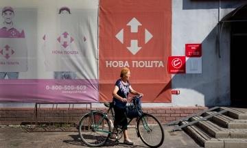«Чого просто сидіти на дивані? Бери і роби!» Як у маленькому місті Сватове на Луганщині люди почали займатися бізнесом, змінилися і змінили місто — розповідаємо з Новою поштою