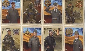«Укрпошта» презентувала поштові марки, через які посварилася з Міноборони та Генштабом ЗСУ