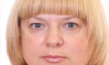 НАБУ объявило в розыск экс-начальницу департамента ПриватБанка