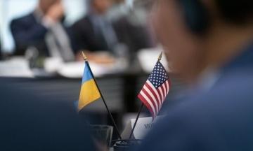 США внесли Україну до переліку країн, куди не варто подорожувати