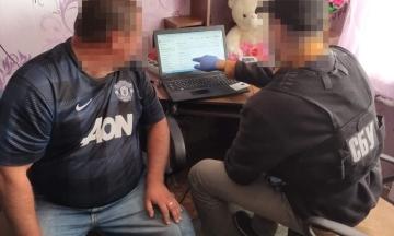 В Умані СБУ викрила чоловіка, який закликав до знищення євреїв