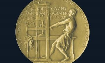 Оголошено лауреатів Пулітцерівської премії 2021 року. New York Times отримала нагороду за статті про пандемію