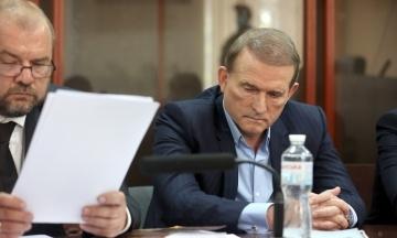 Суд продлил срок расследования по делу Медведчука до ноября