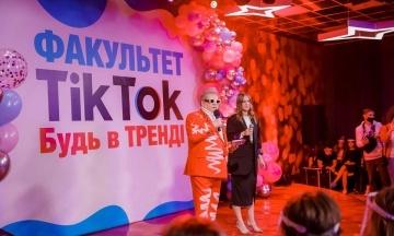Університет Поплавського відкрив «перший в Україні і світі» факультет TikTok. Після його закінчення видадуть диплом
