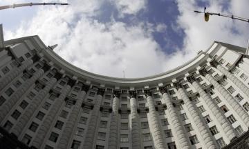 Кабмін звільнив заступників міністрів енергетики, економіки та інфраструктури