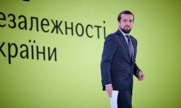 Заступник голови ОП Тимошенко після розслідування про форум «Україна 30» оголосив бойкот «Бабелю»