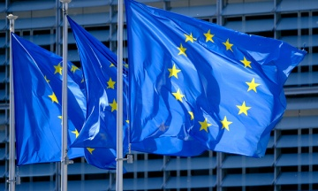 Євросоюз продовжив на пів року санкції проти представників «списку терористів»