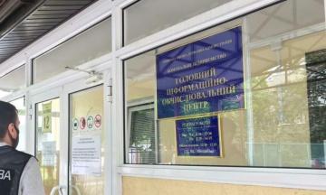 Прокуратура и ГФС обыскивают офис еще одного коммунального предприятия Киева