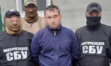 СБУ задержала агента «ДНР», который сотрудничал с ООН