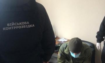 СБУ затримала командира одного з підрозділів Нацгвардії, який передавав спецслужбам Росії секретні дані