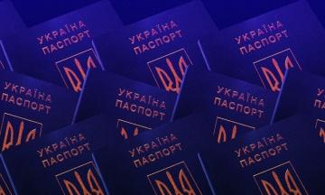 Український закордонний паспорт піднявся на 6 позицій у світовому рейтингу