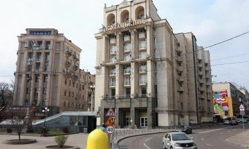 Готелі Міноборони зазнають збитків. Столичний «Козацький» торік втратив 12,2 мільйона гривень