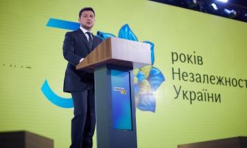 За президентский форум «Украина 30» заплатили агрохолдинги Косюка и Веревского, киевское казино и ДТЭК Ахметова