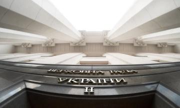 Рада збереться на позачергове засідання для звільнення трьох міністрів