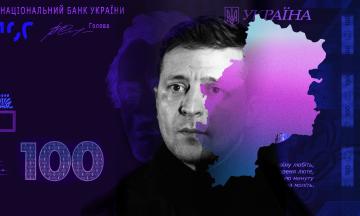 Зеленський пропонує створити вільну економічну зону на Донбасі. Гарна ідея? Навряд, у минулому такі зони тільки шкодили Україні