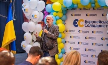Нардеп Забродський очолить список «ЄС» до Дніпропетровської облради, а художник Ройтбурд балотуватиметься в Одесі