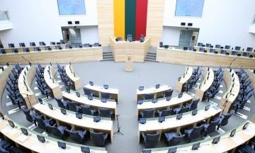 Сейм Литвы принял резолюцию в поддержку Украины, в которой призвал Россию «прекратить агрессию, провокации и пропаганду»