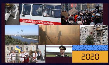 Україна в найкращих фотографіях: пережили локдаун, загасили пожежі, в Луцьку і Києві звільнили заручників, помер Патон, повернули Марківа. Підсумки-2020