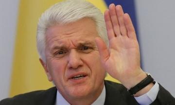 Литвин після програшу на виборах ректора КНУ вирішив покинути і наглядову раду університету