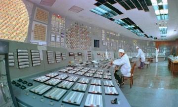 44 года назад запустили Чернобыльскую АЭС. Вспоминаем, как строили первую в Украине атомную электростанцию и ее город-спутник Припять, который стал призраком (в архивных фото)
