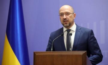 Уряд проситиме Раду виділити 1,4 млрд грн на подолання пандемії. Кошти хочуть взяти від розмитнення «євроблях»