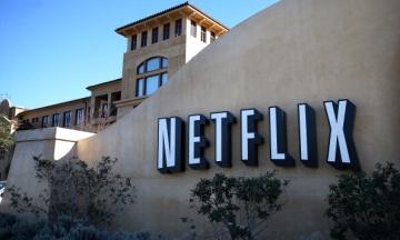 Bloomberg: у 2022 році на Netflix з'являться відеоігри