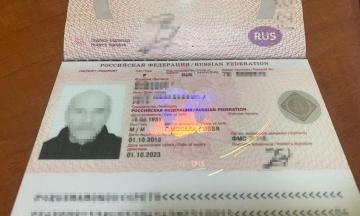 Відомому російському рок-музиканту заборонили в'їзд до України