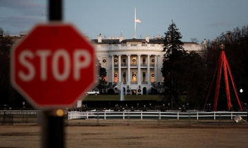 США з 3 червня запроваджують санкції проти дев'яти білоруських підприємств