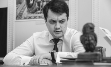 Глава Рады Разумков подал поправки в законопроект об олигархах: чтобы их перечень определяла независимая комиссия, а не СНБО