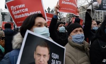 У Навального заявили, що більше не плануватимуть акцій протесту
