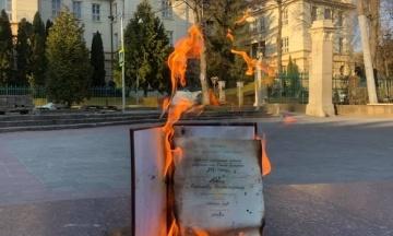 Львівський вчений спалив свою дисертацію на знак протесту проти ступеня Киви