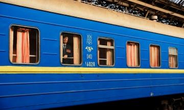 «Укрзалізниця» запускає до моря нові потяги з Кривого Рогу, Дніпра та Івано-Франківська