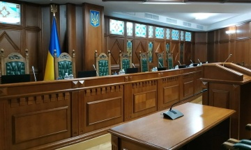 Полсотни нардепов во главе с Тимошенко обратились в КСУ с представлением о неконституционности назначения членов НКРЭКУ