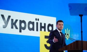 «Теперь все будет иначе»: Зеленский заявил, что олигархи больше не будут влиять на парламент и правительство