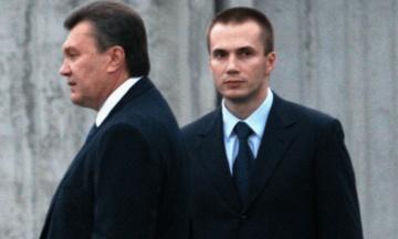 «Схемы»: Фирма, связанная с сыном Януковича, владеет частью элитного бизнес-центра в Москве