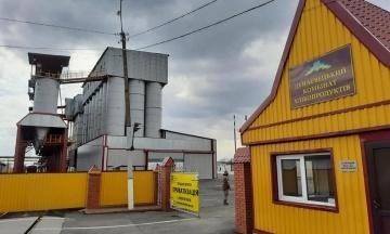 В Україні за 227 млн гривень приватизували перший державний хлібокомбінат