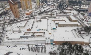 В Україні вперше виставили на аукціон майно виправного центру. Ціна «невеличкої в'язниці» під Києвом стартує з 220 млн гривень