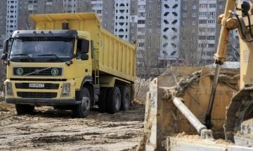 Киевсовет одобрил застройку части Минского массива, против которой выступали местные жители