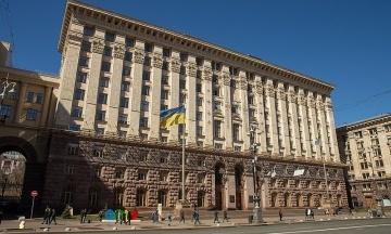 В «Киевавтодоре» снова проводят обыски. КГГА видит в этом «политическое давление»