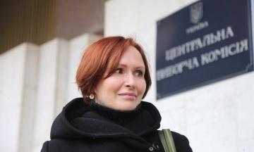 Фігурантку справи Шеремета Юлію Кузьменко зареєстрували кандидатом у нардепи